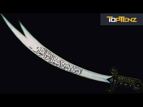 Top 10 Famous and DEADLY SWORDS (And Their History)