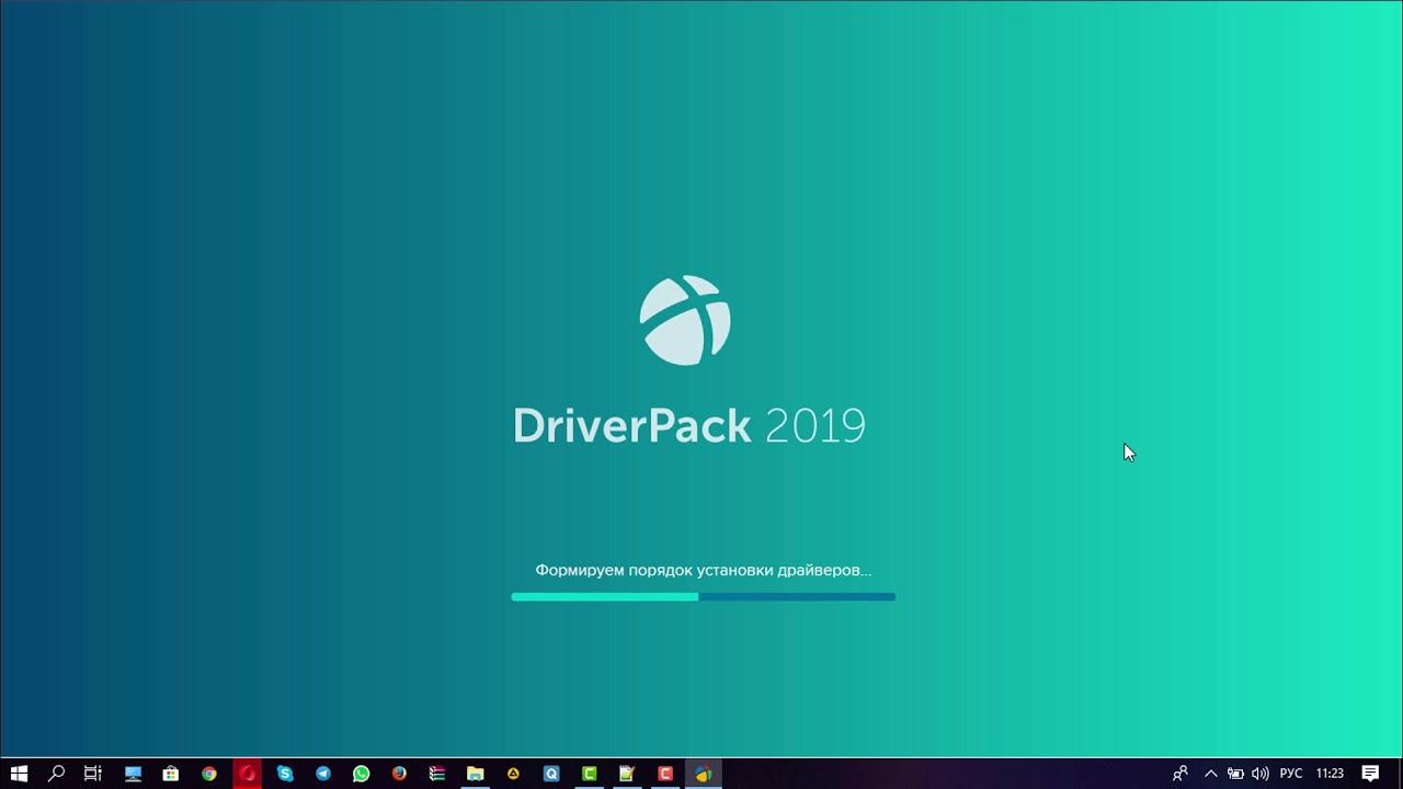 Driverpack Solution - программа для автоматической ...