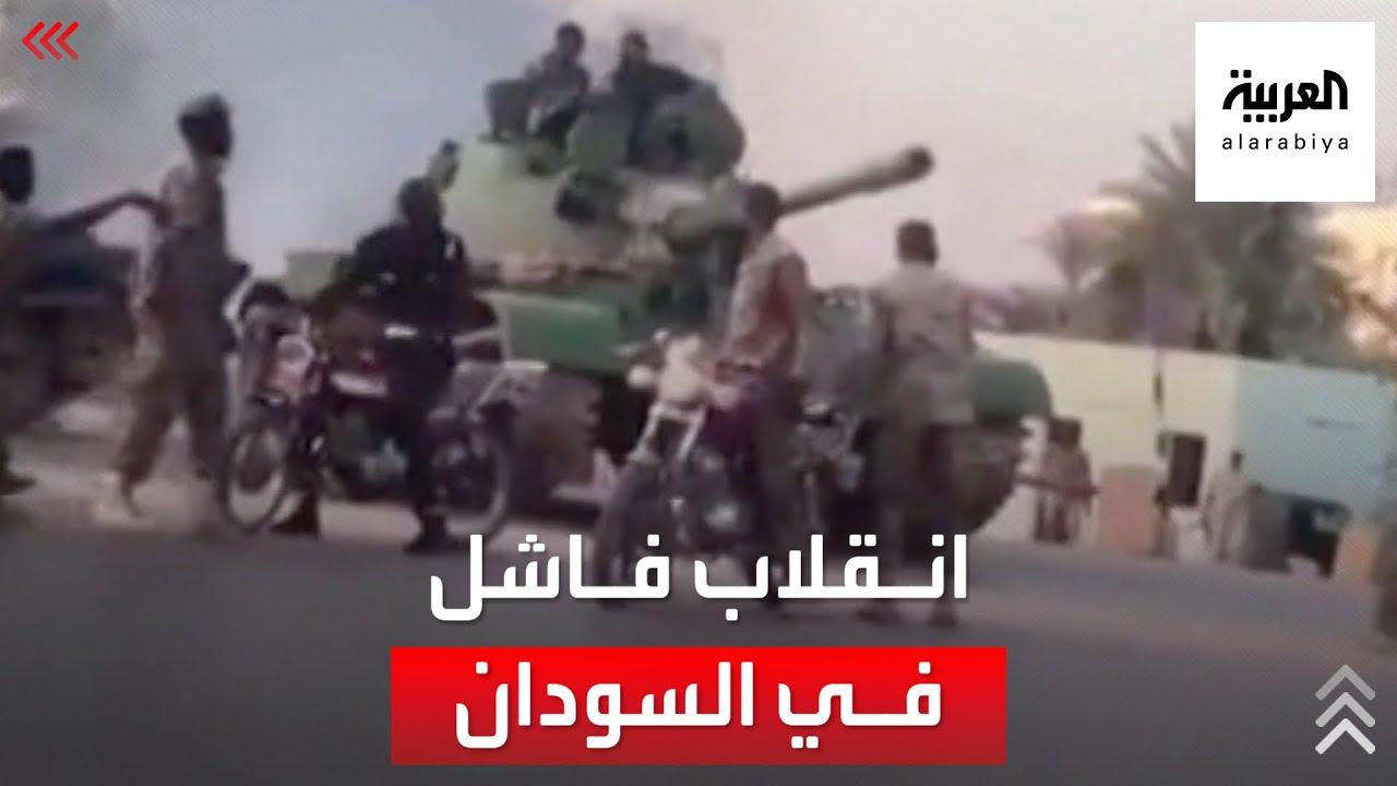 إحباط محاولة انقلابية في السودان نفذها عناصر إخوان بقيادة اللواء عبد الباقي بكراوي