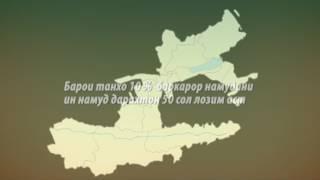 карта смерти деревьев в Согде