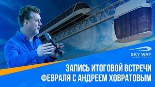 видео Займ на 300000 рублей: ставки и сроки, онлайн-заявка и отзывы