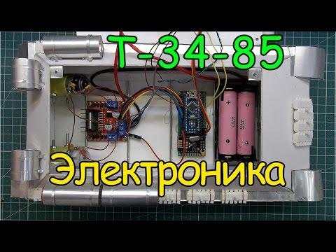 Как сделать Т-34-85- Установка электроники (6 серия)