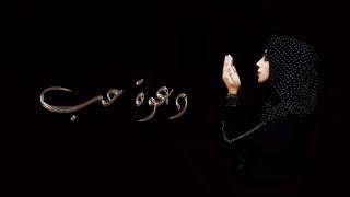 صورة وفيديو: سهيلة بن لشهب بالحجاب وهذا هو دعاؤها الرمضاني