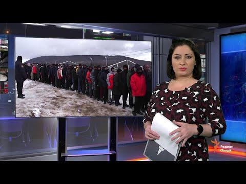 Ахбори Тоҷикистон ва ҷаҳон (6.1.2021)اخبار تاجیکستان .