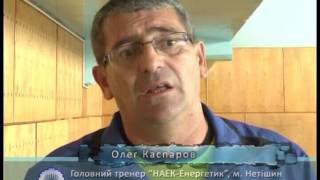 27.05.2016.ХАЕС. У гандбольної команди «НАЕК –Енергетик» золото.