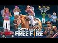 CHOTU DADA KA FREE FIRE IN REAL LIFE | छोटू का फ्री फायर | Khandesh Hindi Comedy | Chotu Dada Comedy