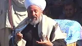 Şeyh Muhammed Haznevi Hazretleri (ks) Elazığ Sohbeti