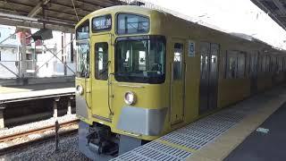 西武2000系2531F+2517F 普通 本川越行き 武蔵関駅発車