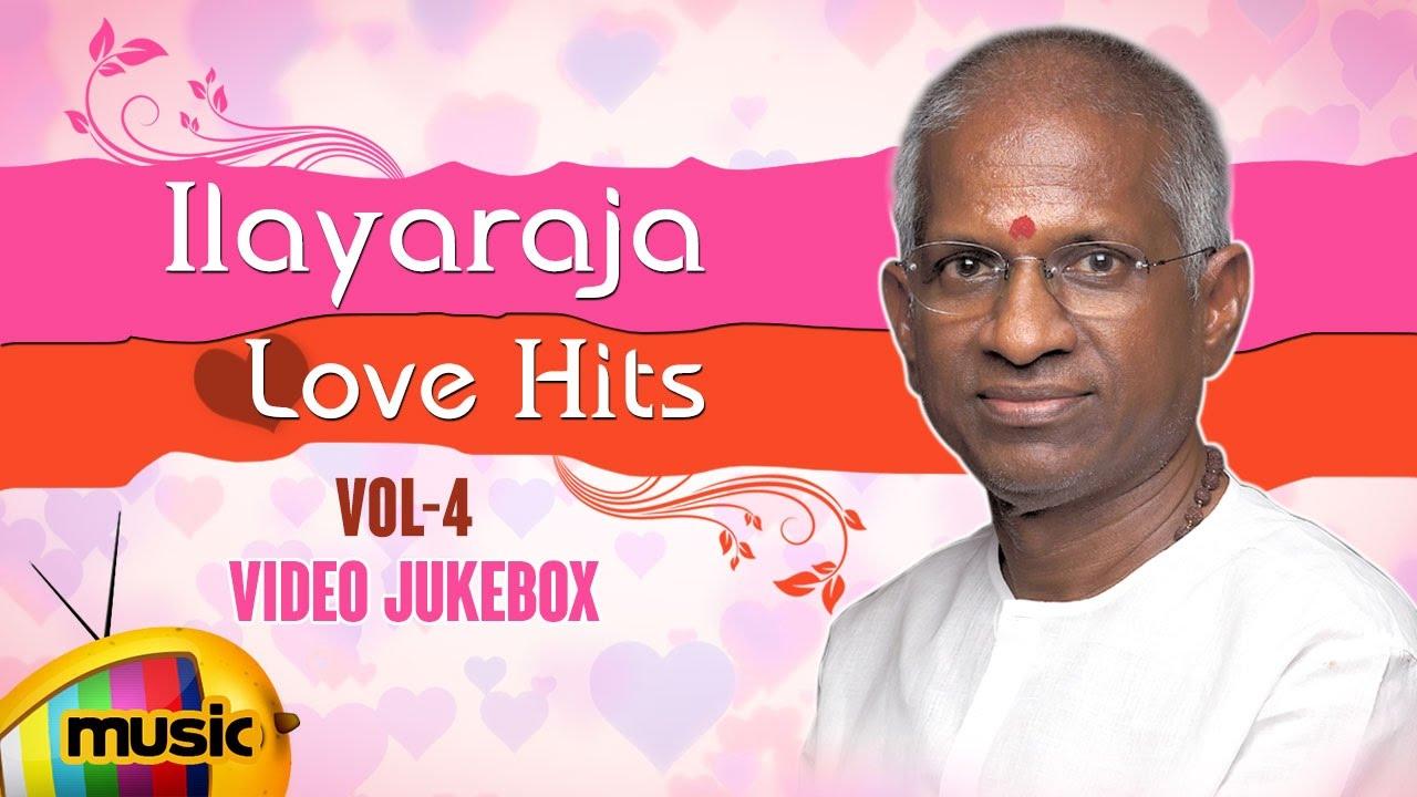 Ilayaraja Songs free download