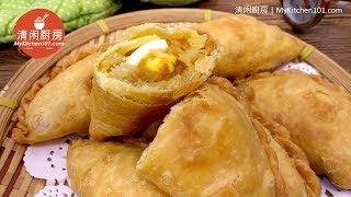 简单马铃薯鸡肉咖喱角-东南亚风味 (清闲廚房)