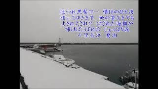 小桜舞子さんの ♪よされ三味線 を歌ってみました^^ (2017.12.13 発売 作...