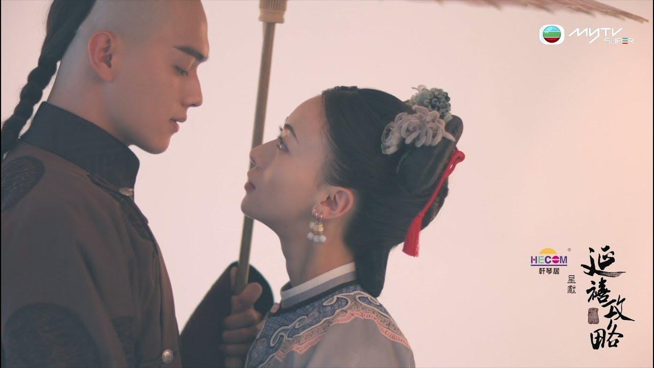 Story of Yanxi Palace (2018) - 延禧攻略