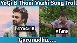 Darbar Thani Vazhi Song Promo Troll | Yogi B | Daily Sambavam