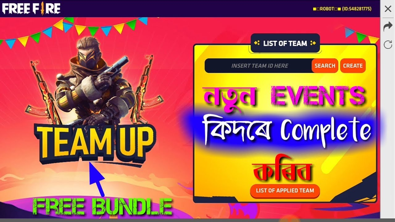New Team Up Events Garena Free Fire Axomiya Gaming Zone