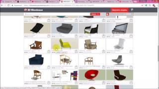 Онлайн курс дизайн интерьера с нуля. ArchiCAD http://lp.onlinedesignschool.ru/autokurs