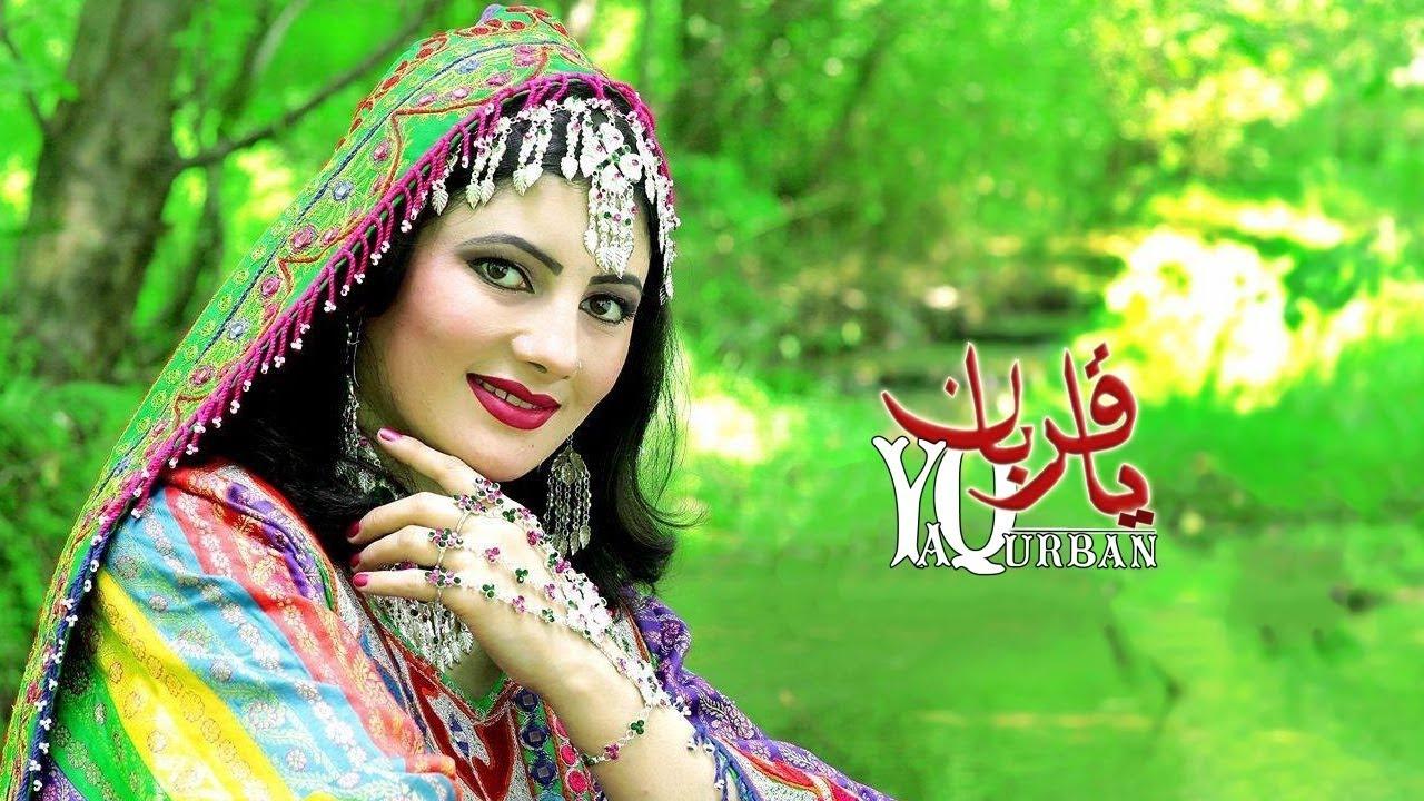 Pashto New Songs 2017 Darogh Me Waya By Nazia Iqbal Pashto