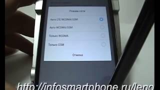 Смартфон Lenovo не бачить SIM-карту