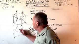 Стереометрия ЕГЭ.. В правильной шестиугольной призме найти угол AC1C