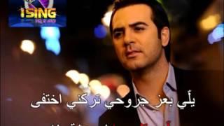 Arabic Karaoke Ana Bense7eb Wael Jasar