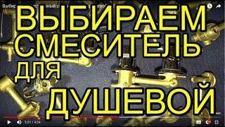 видео Душевые кабины в Челябинске в Челябинске