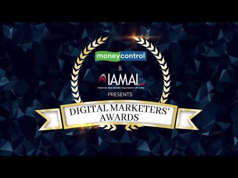 Digital Marketers' Awards 2017