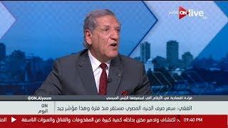 أون اليوم - حوار خاص مع د. فخري الفقي حول تصريحات الرئيس السيسي في مؤتمر