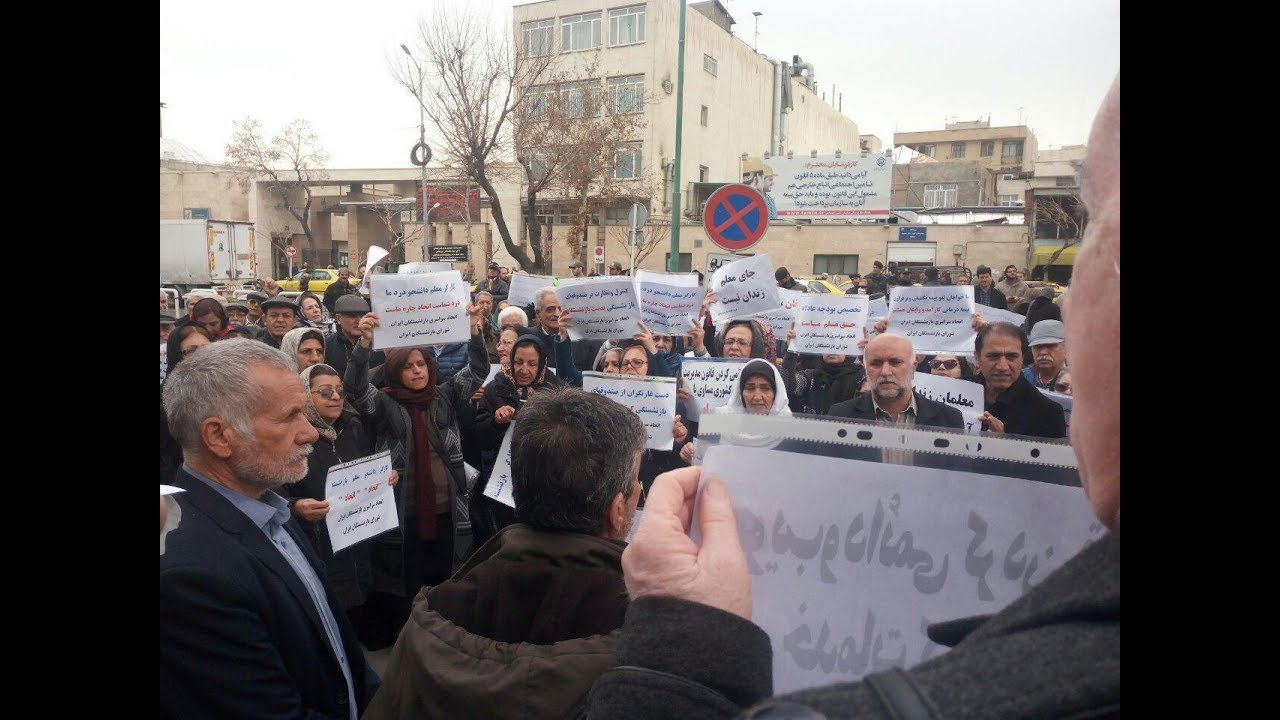 Iranian government retirees in Tehran held protests on Wednesday