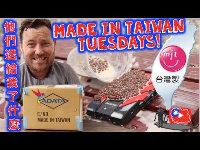 台灣製造! Made in TAIWAN Tuesday!