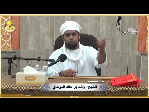 (٢٦) قطوف رمضانية٢: الإخلاص في العمل