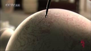 【央视12集纪录片】《故宫》第06集:故宫藏瓷(高清720p.HDTV)