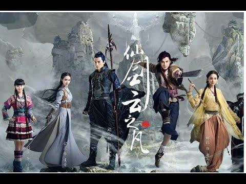 Китайский сериал китайский паладин 5