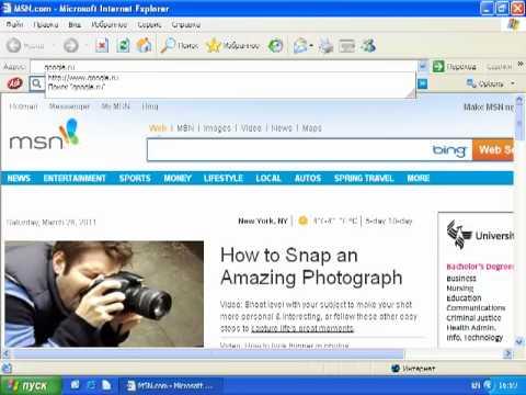 Вопрос: Как получить доступ к истории Internet Explorer?