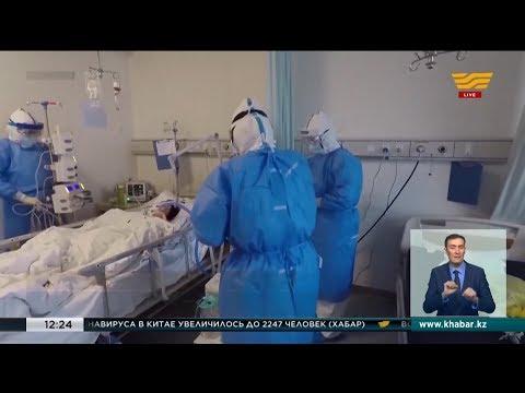 Количество жертв коронавируса в Китае возросло