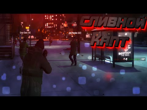 МОЙ ПЕРВЫЙ КАПТ НА СЕРВЕРЕ 5 RP DOWNTOWN / STRAWBERRY / VINEWOOD / BLACKBERRY / INSQUAD