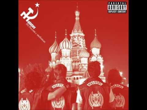Molotov Desde Rusia con Amor Album Completo
