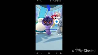 "Pokemon Go Hack Android Joystick July Security Patch 0.69.1|""Failed to detect location"" Fixed"