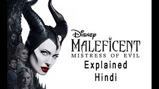 Maleficent Full Movie In Hindi Dubbed Download 720p