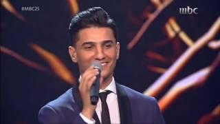 أغنية محمد عساف فى احتفالية MBC في عيدها الـ25 #MBC25