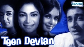 Teen Devian - Part 1 Of 12 - Dev Anand - Nanda - Superhit Bollywood Movies