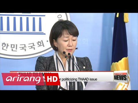 Lawmakers argue over THAAD and Hanjin Shipping