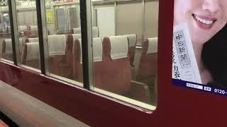 近鉄5200系 座席の方向転換(息切れ)