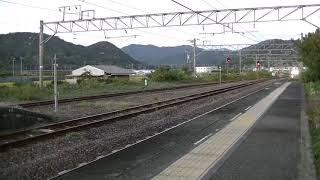287系・特急くろしお 和佐駅通過/きのくに線
