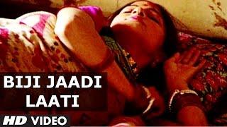 Biji Jaadi Laati (Garhwali Sad Song) | Nayu Nayu Byo Ch | Narendra Singh Negi, Anuradha Nirala