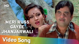 Meri Russ Gayee Jhanjarwali (HD)   Muqabala (1979)   Shatrughan Sinha   Reena Roy   Romantic Song