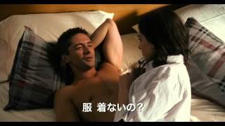 お得納得!!映画「  「バレンタインデー」2010年ゲイリー・マーシャル監督 」が無料で見れるよ