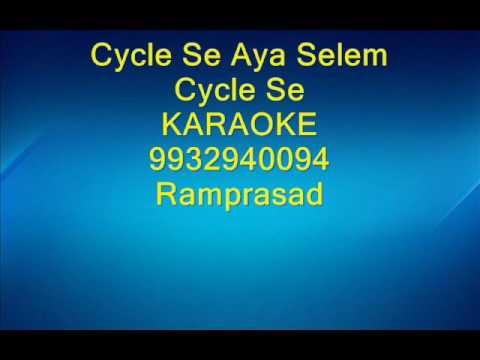Cycle Se Aya Selem Cycle Se Re Ranchi Se Rourkela Karaoke Nagpuri- by Ramprasad 9932940094