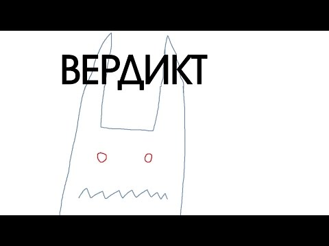 видео: Гайд по terrorblade от pyrion flax на русском [dota 2]