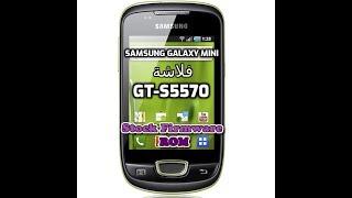 Видео, Прошивка Samsung, Смотреть онлайн