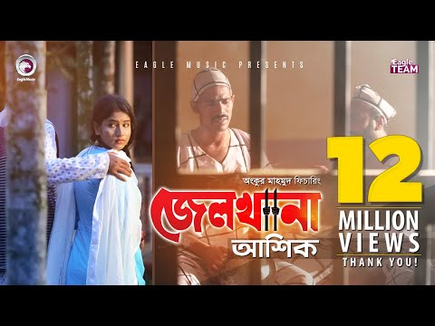 Jailkhana | জেলখানা | Ankur Mahamud Feat Ashik | Bangla New Song 2018 | Official Video thumbnail