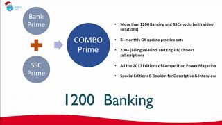 Combo Prime: Comprehensive Test Series for the Govt. Job Examinations